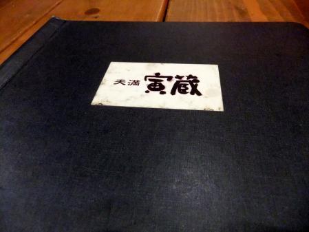2011_0321ブログ0092