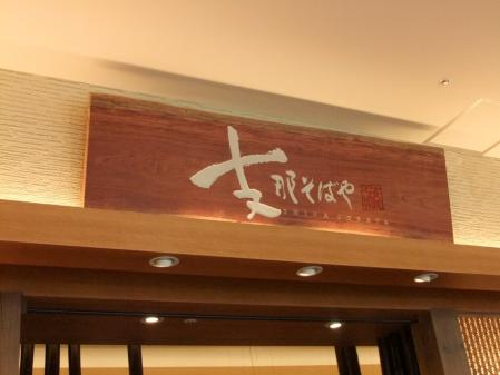 2011_0420ブログ0019