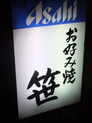 2011_0710ブログ0072