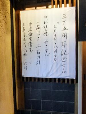 2011_0710ブログ0074