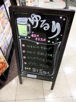 2011_0720ブログ0010