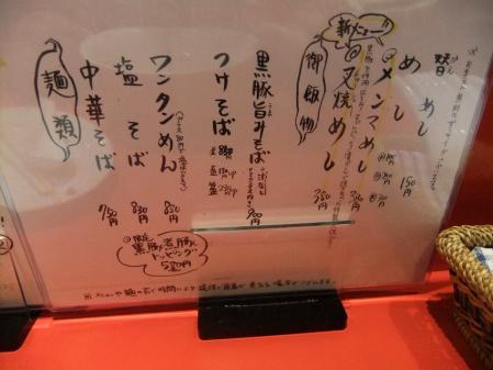 2011_0807ブログ0010