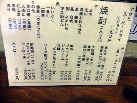 2011_0812ブログ0017