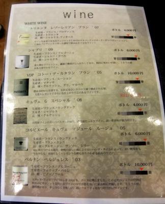 2011_0804ブログ0090