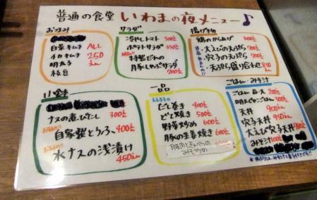2011_0828ブログ0011