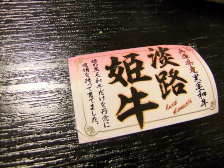 2011_0831ブログ0074
