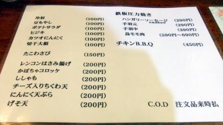 2011_0912ブログ0009