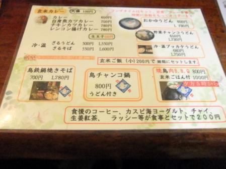 2011_0912ブログ0005