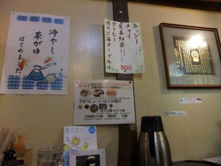 2011_0912ブログ0004