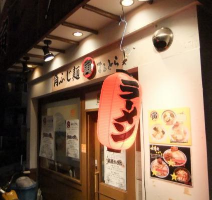 2011_1005ブログ0052