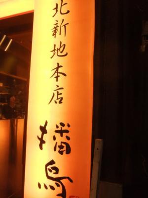 2011_1020ブログ0019