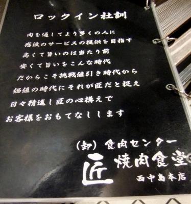 2011_1018ブログ0047