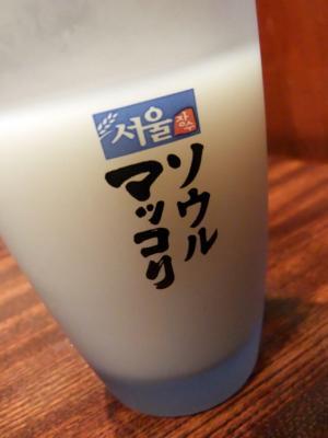 2011_1102ブログ0058