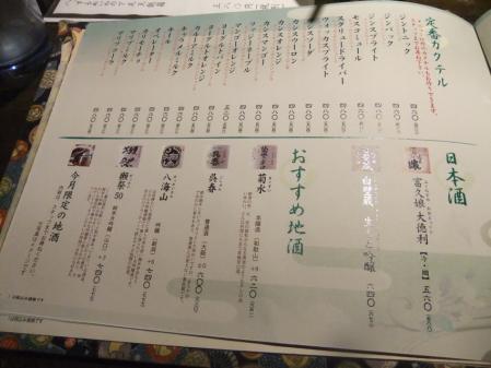 2011_1107ブログ0114