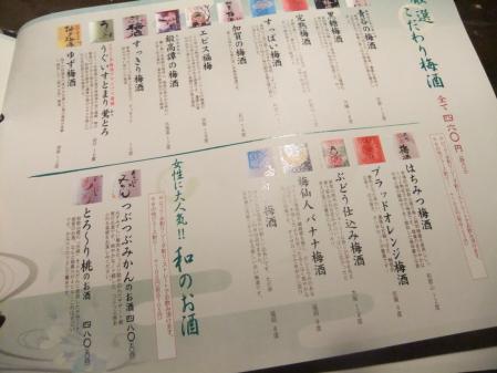 2011_1107ブログ0113