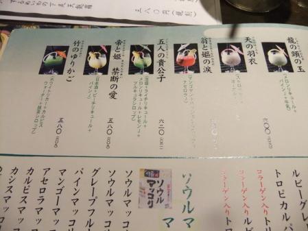 2011_1107ブログ0111