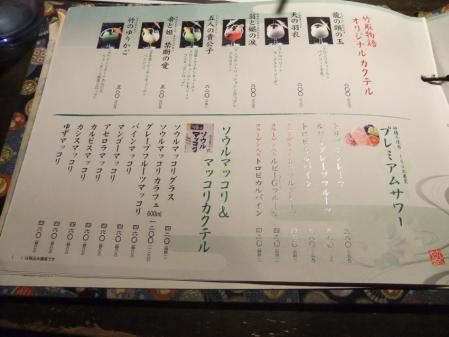 2011_1107ブログ0109