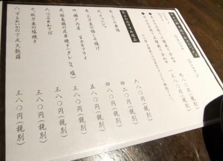 2011_1107ブログ0120