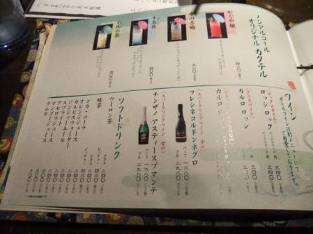 2011_1107ブログ0117