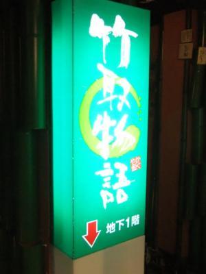 2011_1107ブログ0130