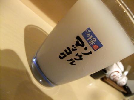 2011_1111ブログ0066