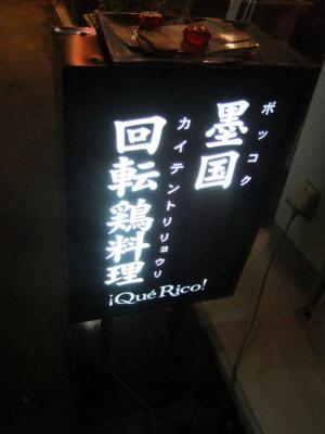 2011_1005ブログ0039