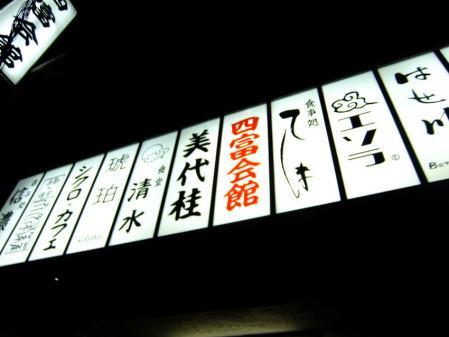 2011_1128ブログ0180