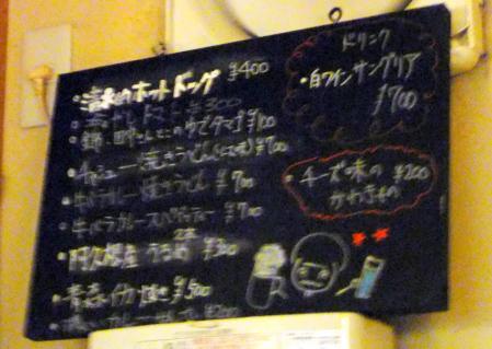 2011_1128ブログ0177