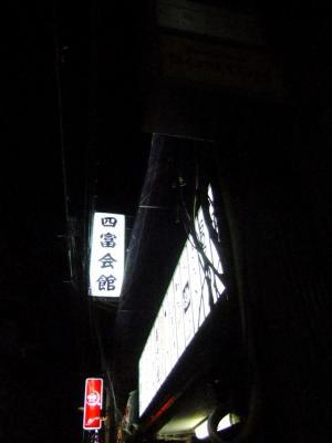 2011_1128ブログ0181