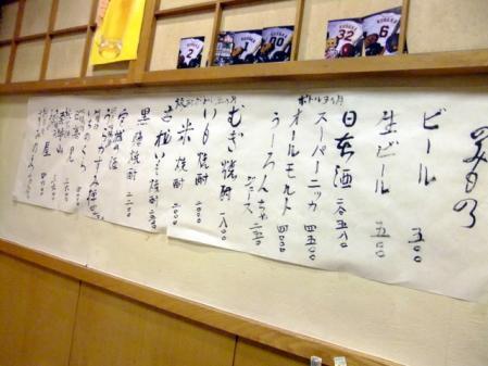 2012_0104ブログ0286