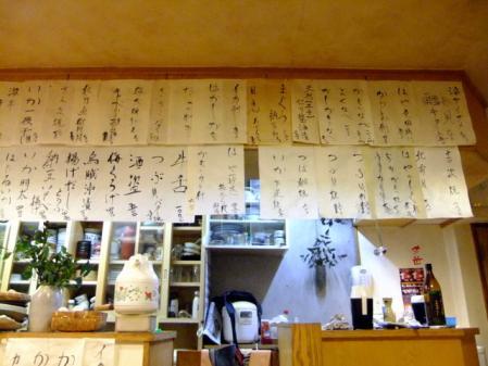 2012_0104ブログ0285