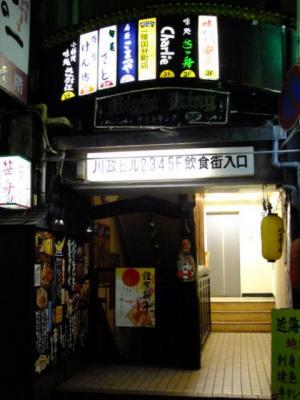 2012_0104ブログ0288