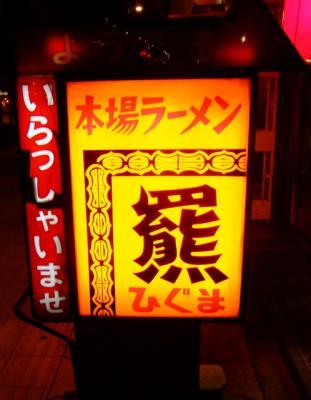2012_0125ブログ0025