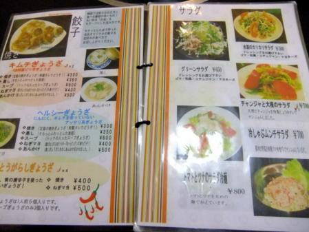 2012_0116ブログ0059