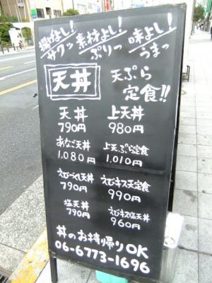 2012_0202ブログ0054k