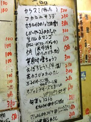 2012_0320ブログ0051