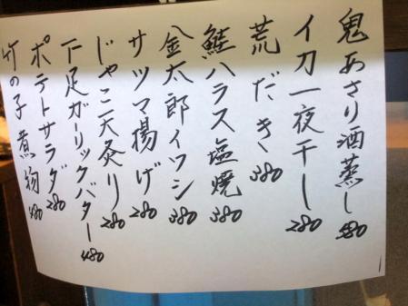 2012_0404ブログ0102