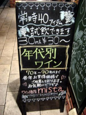 IMG_7585.jpg