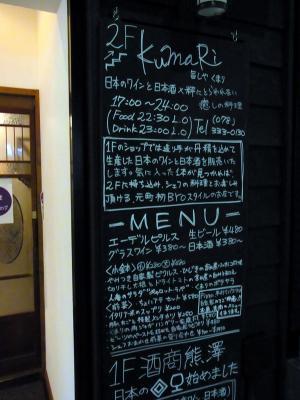 RIMG0329.jpg