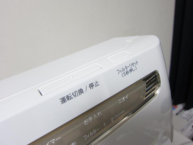 ACM75M-W_08.jpg