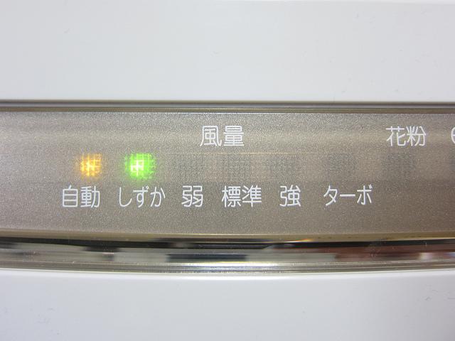 ACM75M-W_25.jpg