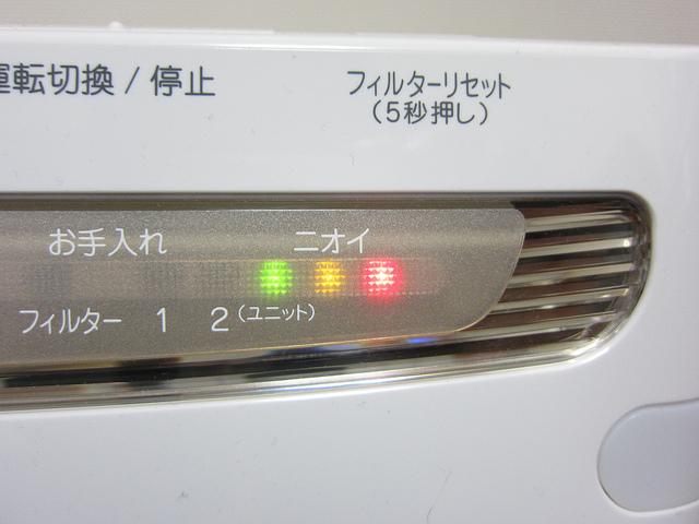 ACM75M-W_27.jpg