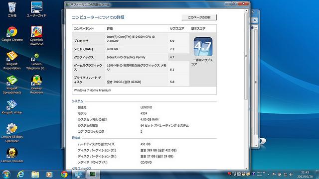 G570_4334CSJ_24.jpg