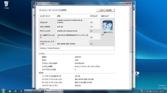 G570_4334CSJ_29.jpg