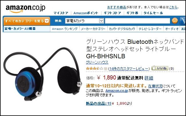GH-BHHSNLB_01.jpg