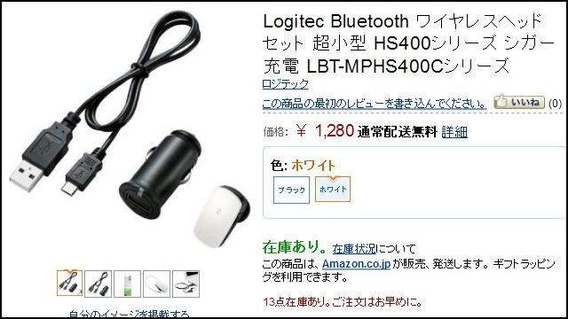 LBT-MPHS400CWH_01.jpg