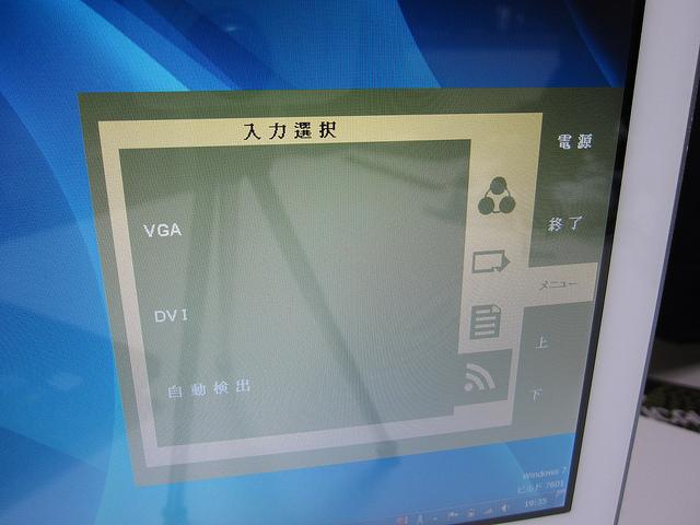 On-Lap1302_24.jpg