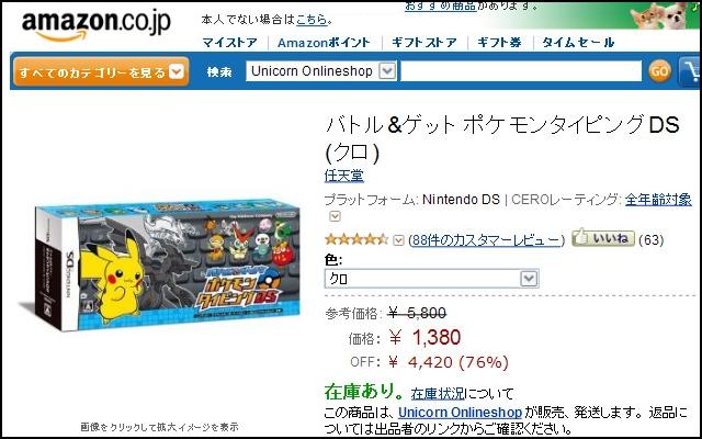 PokemonKeyboard_1400.jpg