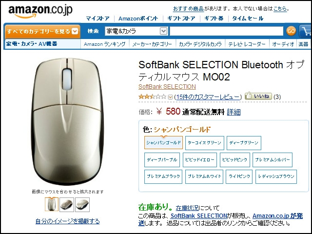 SoftBank_SELECTION_MO02_001.jpg