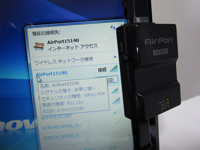 WN-G150TRK_12.jpg